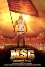 MSG: The Messenger (2015) afişi