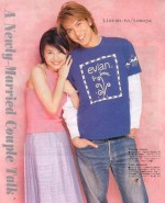 Mukodono! (2001) afişi