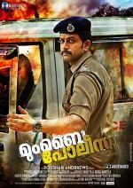 Mumbai Police (2013) afişi