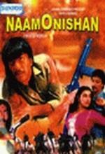 Naam O Nishan (1987) afişi