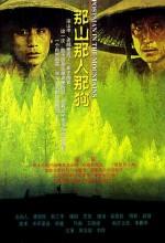 Nashan Naren Nagou (1999) afişi