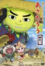 Negibouzu No Asatarou