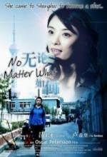 No Matter What (2009) afişi