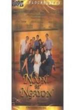 Noon At Ngayon (2003) afişi