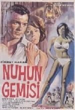 Nuh'un Gemisi (1966) afişi