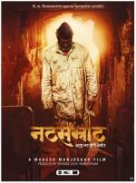 Natsamrat (2016) afişi