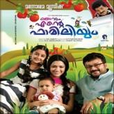 Njanum Ente Familiyum (2012) afişi