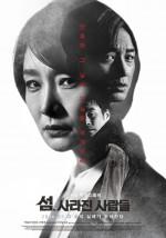 No Tomorrow (2016) afişi