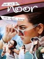 Noor (2017) afişi