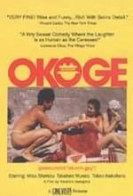Okoge (1992) afişi