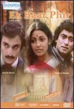 Ek Baar Phir (Once Again) (1980) afişi
