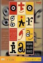 Otogargara (1995) afişi