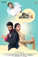 Ohm Shanthi Oshaana (2014) afişi