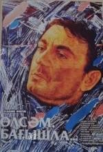 Ölsem... Bağışla (1989) afişi