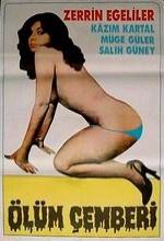 Ölüm çemberi (1978) afişi