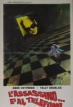 Ölüme Adım Adım (1972) afişi
