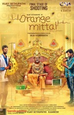 Orange Mittai (2015) afişi