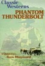 Phantom Thunderbolt (1933) afişi