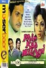 Phir Kab Milogi (1974) afişi
