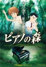 Piano Forest / The Perfect World Of Kai (2007) afişi
