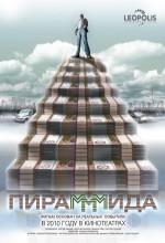Pirammmida (2010) afişi