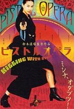 Pistol Opera (2001) afişi