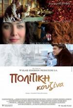 Politiki Kouzina (2003) afişi
