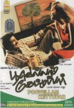 Poovellaam Kettuppaar (1999) afişi