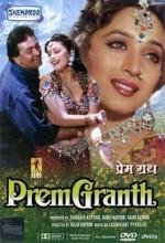 Premgranth (1996) afişi