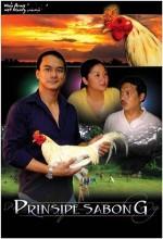 Prince Of Cockfighting (2009) afişi