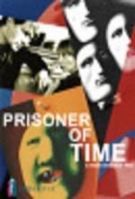 Prisoner Of Time (1993) afişi