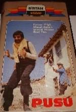 Pusu(ııı) (1974) afişi