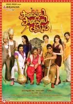 Paandavulu Paandavulu Thummeda (2014) afişi