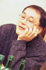 Park Heung-sik profil resmi