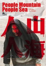 People Mountain People Sea (2011) afişi