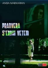 Pranvera serdhi vetem (1988) afişi