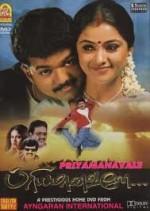 Priyamaanavale (2000) afişi