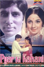 Pyar Ki Kahani (1971) afişi