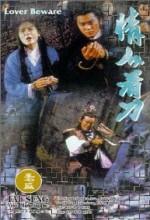 Qing Ren Kan Dao (ı) (1984) afişi