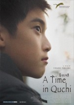 Quchi'de Yaz (2013) afişi