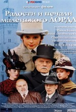 Little Lord Fauntleroy (2003) afişi