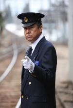 Railways 2 (2012) afişi