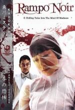 Rampo Noir (2005) afişi