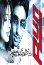 Run (2004) (2004) afişi