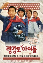 Ryanggang Children (2011) afişi