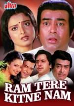 Ram Tere Kitne Nam (1985) afişi