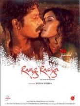 Rang Rasiya (2008) afişi