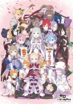 Re:Zero kara Hajimeru Isekai Seikatsu (2016) afişi