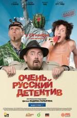 Rus Dedektif Ochen (2008) afişi