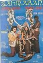 Şahmeran (1972) afişi